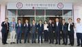 LG생활건강 베트남 공장 찾은 홍준표 자유한국당 대표