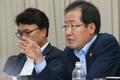 발언하는 홍준표 자유한국당 대표