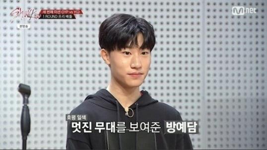 '전교 1등+보컬 천재' 방예담, YG의 차세대 보석