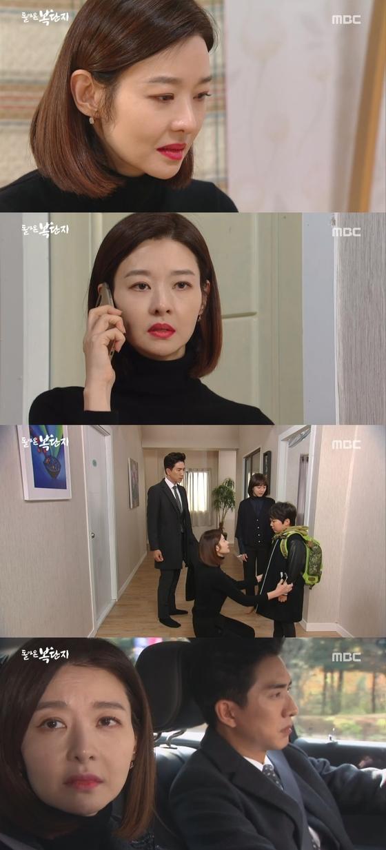 '돌아온복단지' 송선미, 결국 자수 선택…전 남편 고세원 동행