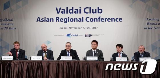 대외경제정책연구원-발다이클럽 '러시아-아시아의 미래는?'