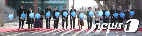 '6·25 전쟁 납북자 기념관' 개관식
