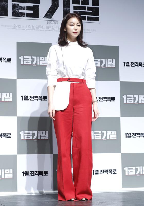 김옥빈, 언밸런스 패션도 OK…'유니크한 매력 발산'