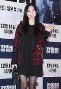 진세연, '영화관에 청순미 흩뿌리며'