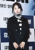 포미닛 남지현에서 '손지현'으로~