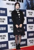'성숙해진' 손지현