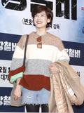 김지호, '시원한 미소'