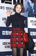 서효림, '사랑스러운 손인사'