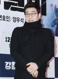 손현주, '강철비' 보러 영화관 나들이