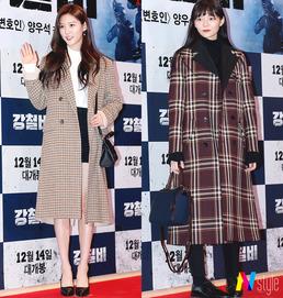 김새론vs이솜, 한파 물리치는 '체크 롱코트' 패션