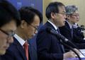 한국은행 금융안정보고서 설명회