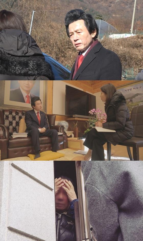 """[N이슈]허경영, '하늘궁' 방송 파장에 """"날 음해하려다 홍보"""""""