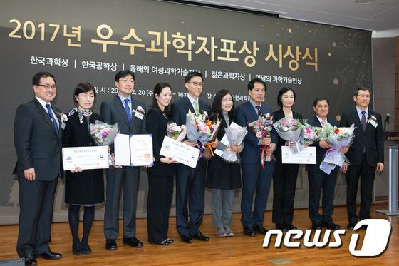 한국과학상 및 공학상 수상자들