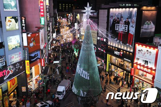 \'부산 크리스마스 트리문화 축제\'