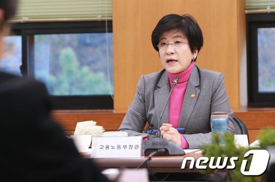 김영주 고용장관, 기술교육대 방문…\