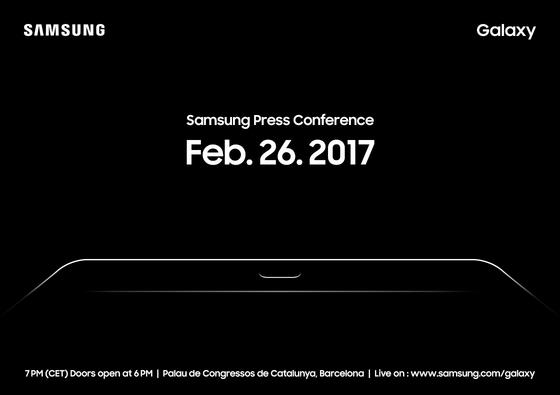 삼성, 2월 26일 MWC서 '갤럭시탭S3' 공개…글로벌 초대장 발송