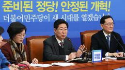 소화불량 걸린 민주경선…선거인단 문의만 폭주?
