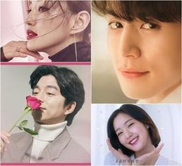 '도깨비 신드롬' 김고은–공유-이동욱–이엘, 뷰티 광고계 섭렵