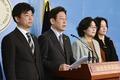 이재명 '국회, 특검연장 불발시 '黃 탄핵' 추진해야'