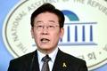 이재명 '황교안 총리, 특검 기간 연장해야'