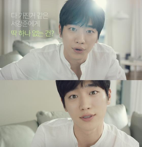 토니모리,  '얼굴천재' 서강준 첫 티저 영상 공개