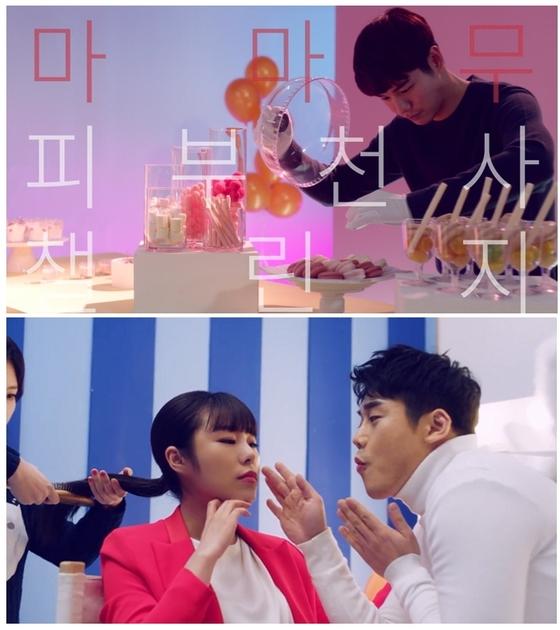 리더스코스메틱, 마마무X권혁수 '마네킹 챌린지' 영상 화제