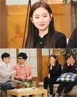 """'해투3' 김슬기 """"조정석과 키스신, 박하사탕 먹으며 준비"""""""