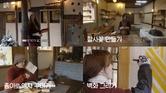 '신혼일기' 구혜선, 뭐든 다 해내는 '만능 재주꾼'