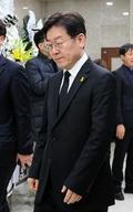 이재명 '권양숙 여사 모친 빈소 조문'