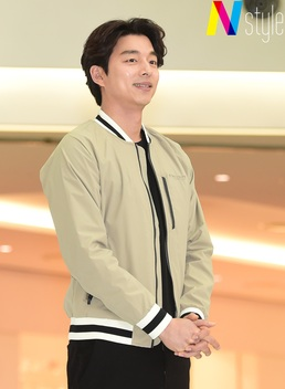 공유, 오랜만에 근황 공개 '여전히 찬란한 공깨비 패션'