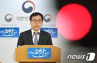 """黃대행 """"검찰 수사, 국정안정에 바람직""""…특검연장 거부"""