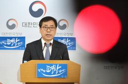 黃대행, 특검연장 거부…특검 28일 공식종료