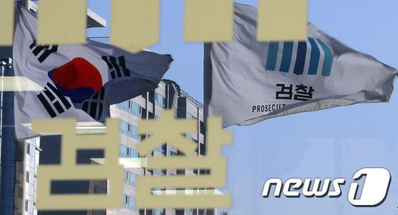 1000만원대 상품권 돌린 최병윤 전 충북도의원 징역6