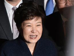 박근혜 전 대통령 청와대 떠나던 날