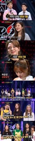 'K팝스타6' TOP6 걸그룹, 어제의 동지가 오늘의 적(종합)