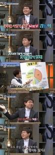 """김동혁, 공무원 시험계 뇌섹남 """"자는 시간 빼고 공부"""""""