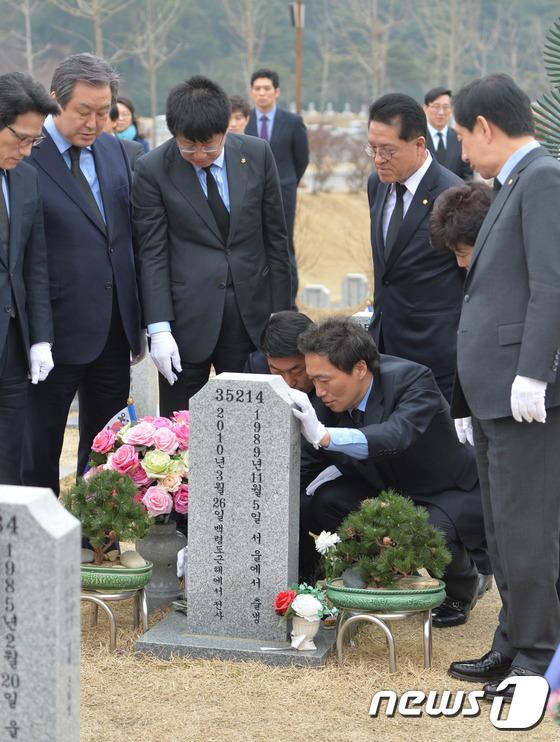 천안함 묘역 참배하는 바른정당