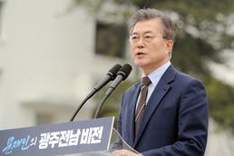 문재인 호남 '반문 정서' 뚫고 압승…대세론 탄력