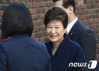 박근혜 전 대통령 30일 영장심사