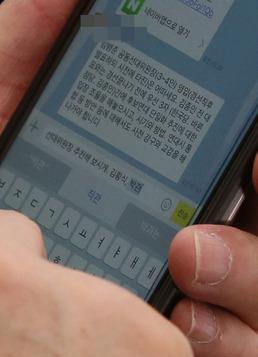 4월15일 전 非文 단일화?…'대선연대' 불씨 살리기
