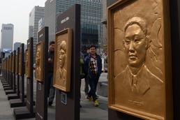 광화문 광장에 전시된 '55인 NLL 영웅'