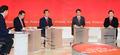 자유한국당 대선 토론회