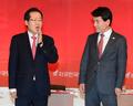 대선 토론회 참석한 홍준표-김진태