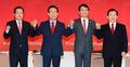 빨간 넥타이의 자유한국당 대선 주자들