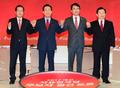손 맞잡은 자유한국당 대선주자들