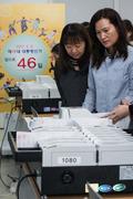 선거관리 맞춤형 실무 전문교육 실시한 선관위 '대선 준비'