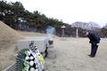백범 김구 선생 묘역 참배하는 문재인