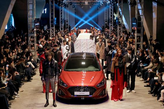 '자동차와 패션이 만나다'