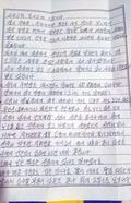 """세월호 조타수의 양심고백…""""2층 화물칸 외벽은 천막이었다"""""""