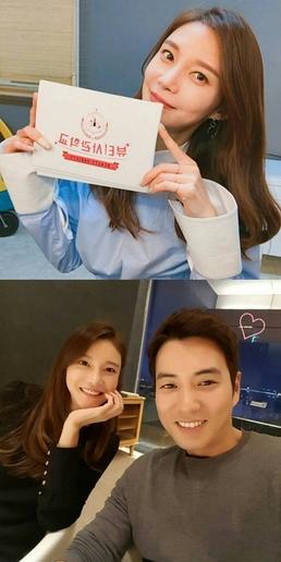 차예련, 메인 MC맡은 '뷰티사관학교' 시즌1 종영